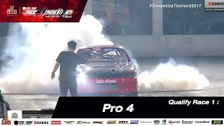 Qualify Day1 : Pro 4 1-DEC-2017