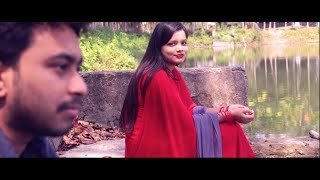Tumi Amar Na Hou (তুমি আমার না হও) || Sandhi || Music Video Cover by সান্দ্রিক '১৪ || KUET RAG 2019