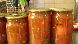 Домашние хлопоты.Пикантные помидоры в собственном соку.