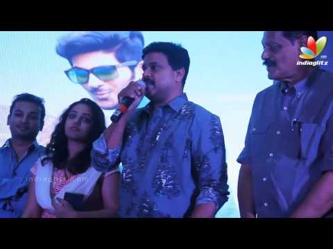 Dileep At '100 Days of Love' Music Launch | Dulquar Salman, Nithya Menon, Januse Mohammed