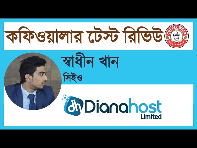 Coffeewala Review : Swadhin Khan    Dianahost Limited