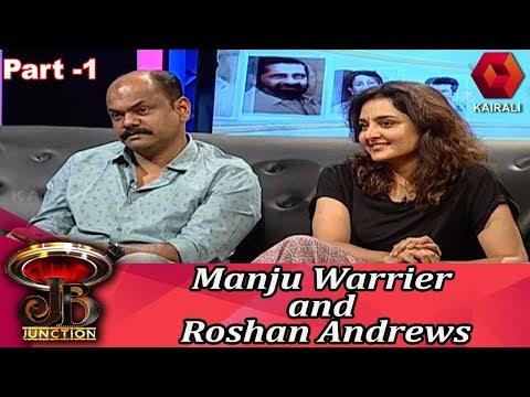 JB Junction - Manju Warrier & Rosshan Andrrews | ജെബി ജംഗ്ഷൻ |  29th December 2019 | Part-1