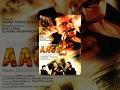 Aago 2 - New Nepali Full Movie 2016 2073 | Feat. Sushil Chhetri, Sarika Ghimire, Ganesh Giri video