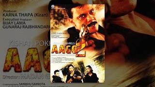 Nepali Movie – Aago 2
