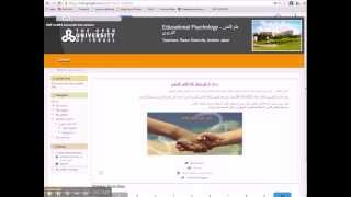 OUIL MOOC   how to enroll