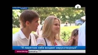 Сегодня 6 июня отмечается день рождения великого русского поэта Пушкина