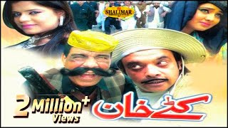Jahangir Khan,Syed Rehman Sheeno,Nadia Gul,Shenza - Katte Khan - Pashto Comedy Movie