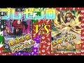 【FEサイファ対戦動画】黒緑赤紫フランネル VS 赤単セリカ【FS/F】