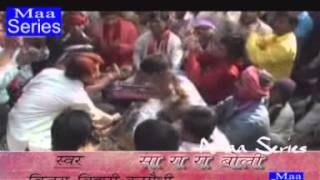 Sabhka Me Sabhe Dale Para Pari | Bhojpuri Hot  Holi  Songs 2014 New | Vijay Bihari