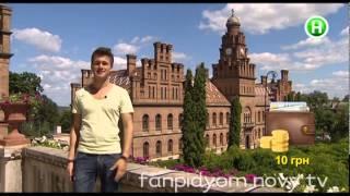 видео Черновцы