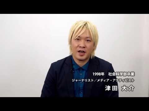 999 津田大介、朝生で朝鮮人と言われ顔色が豹変w