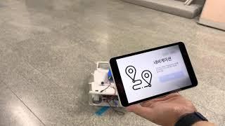 SLAM 기반 실내 주행 로봇 지정된 목적지 이동 기술…