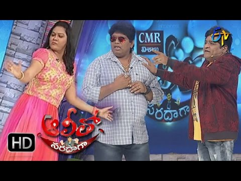 Alitho Saradagaa – Chit Chat Show – With Hema – 27th Mar