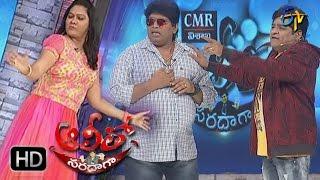 Alitho Saradaga | 27th March 2017 | Full Episode | Hema| ETV Telugu