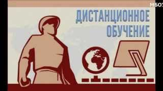 Дистанционное обучение МБОУ Майская СОШ