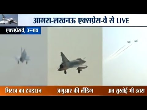 Sukhoi 30 MKI jets of Air Force lands on Agra-Lucknow Expressway