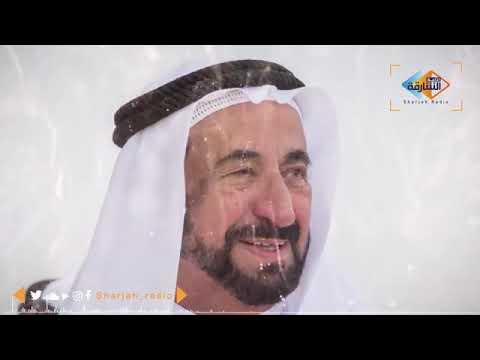 Sharjah Radio | Maria Trading