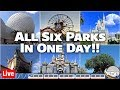 🔴Live: Six Disney Parks in One Day!! Part 2 -  Walt Disney World & Disneyland Live Stream - 4-13-19
