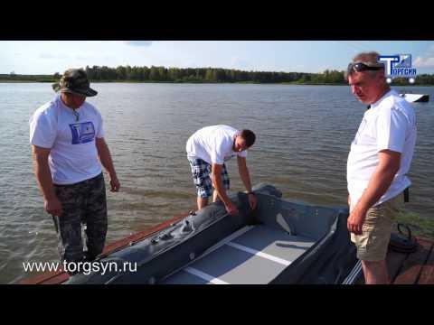 Cayman N-380 - надувная моторная лодка Мнев и К Кайман N-380 - видео от ТоргСин