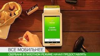 видео «Поговорим» от Сбербанка (в Москве)