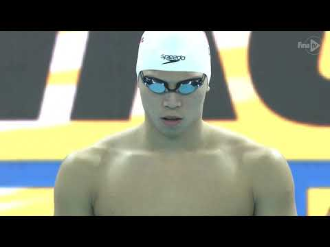14th FINA World Swimming Championships (25m) Hangzhou, China