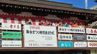 2016.2.3(水)15:30~ 元プロビーチバレー選手 『浅尾美和』さんが特別...