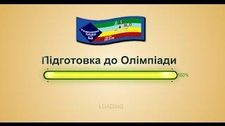 Українська мова. 5. Синтаксис.
