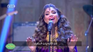 صاحبة السعادة | أغنية ما أروعك لـ نبيل شعيل - بصوت المطربة / نسمة محجوب