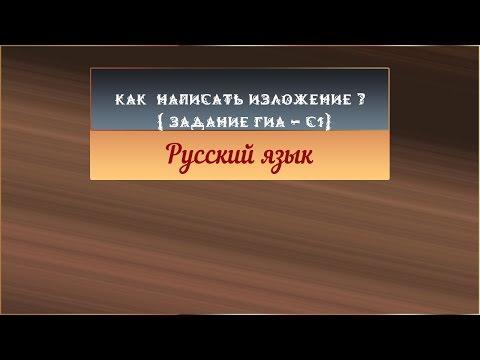 ГДЗ - Русский язык. Практика. 7 класс. Пименова С. Н