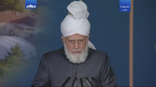 Huzoor's address to French Guests - Jalsa France 2019