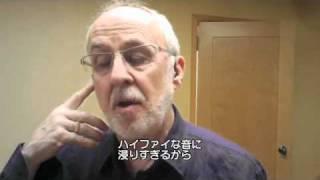 (音質には)驚いてるよ。 スタジオにいるみたいだ。」 2010年12...
