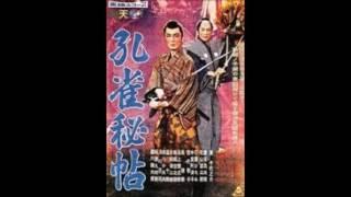 中村錦之助等とともに東映時代劇の全盛期を支えた一人。スター的な傍若...