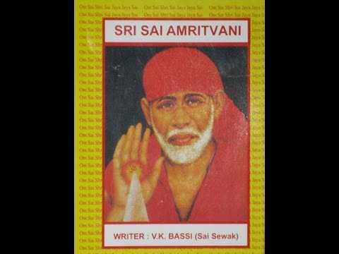 Sai Amrit Vani Video Part 1 Of 2