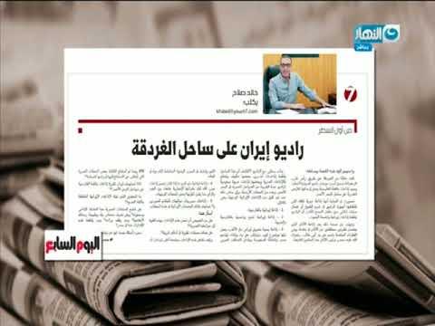 مانشيت القرموطي |خالدصلاح: راديو إيران على ساحل الغردقة تعرف على التفاصيل مع جابر القرموطى