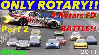 オンリー ロータリー!! 4ローターFD3S試乗 & ストリートチューニングバトル!!【Best MOTORing】2011