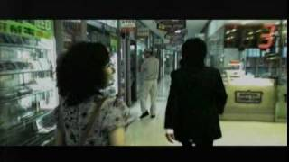 Oldboy Trailer (2003)