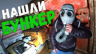 VLOG ● BROKE IN THE OLD BUNKER!