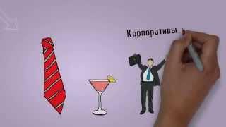 Детский день рождения, Корпоративы, Свадьбы, Организация праздников в Харькове,