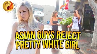 Pretty White Woman Picking Up Asian Men (AMWF Girl Rejected) 漂亮白人姑娘跟亚裔男生搭讪。 | 예쁜 백인 여자 는 한국 남자 를 따기