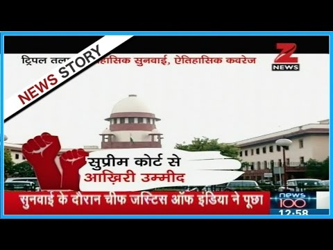 Details of discussion between Salman Khurshid and SC over triple divorce issue