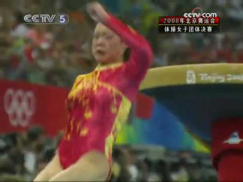 China vs USA  Women's in The 2008 Beijing Olympic Artistic Gymnastics Team - 1