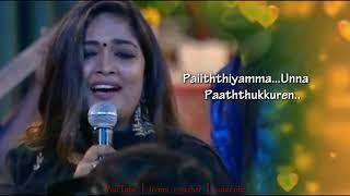 Sathiyama na sollurendi full song mugen rao love song lyrics.mp3