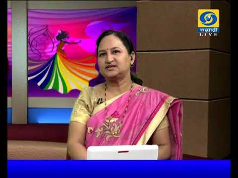 Sakhi Sahyadri - 13 September 2017 - सामाजिक बांधिलकी जपताना