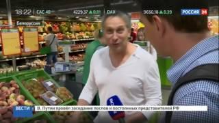 Деноминация в Белоруссии опустошила банкоматы