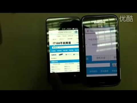 Samsung Galaxy S vs Meizu M9 internet browser test