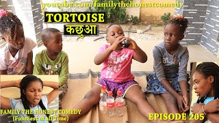 Download Family The Honest Comedy - AFRICAN FUNNY VIDEO (TORTOISE) (Family The Honest Comedy Episode 205)