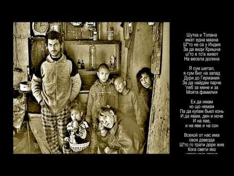 Vlatko Stefanovski - Gipsy Song - photo-cult.com - text