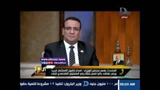 الوزراء: قانون الاستثمار وتحرير سعر الصرف أبرز مقومات جذب الاستثمار ..فيديو