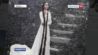 видео Русская коса (фото)