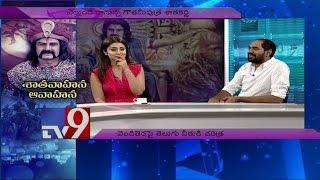 Krish & Shriya on Gautamiputra Satakarni - TV9 Exclusive